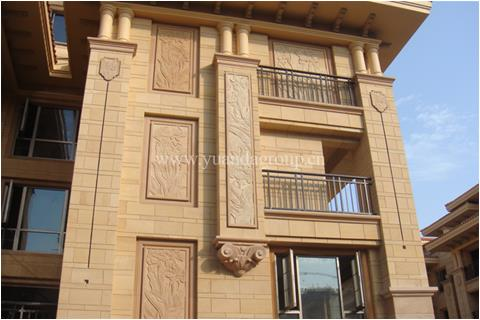 yellow sandstone villa outdoor wall cladding project