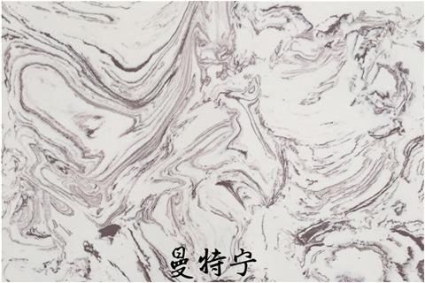 Mandheling artificial marble