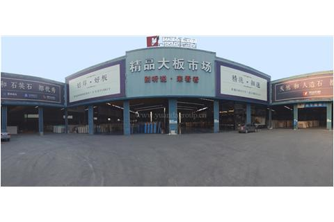Artificial stone and natural marble slabs warehouse